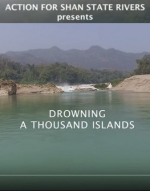 Drowning a thousand islands